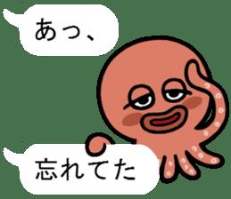 I am an octopus. sticker #10018278