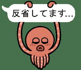I am an octopus. sticker #10018279