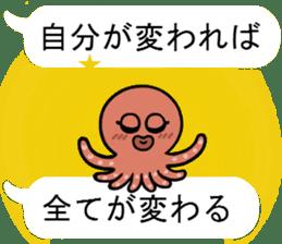 I am an octopus. sticker #10018280