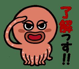 I am an octopus. sticker #10018285
