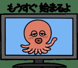 I am an octopus. sticker #10018288