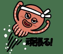 I am an octopus. sticker #10018290