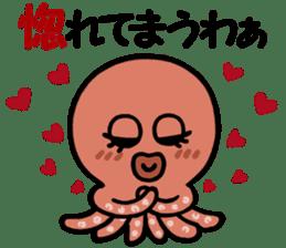 I am an octopus. sticker #10018291