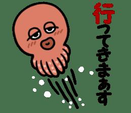 I am an octopus. sticker #10018293