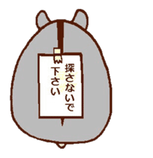 Very cute hamster stickers sticker #10034004