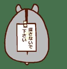 Very cute hamster stickers sticker #10034004