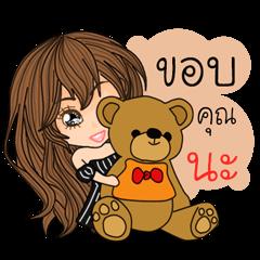 Annie ( Thailand)