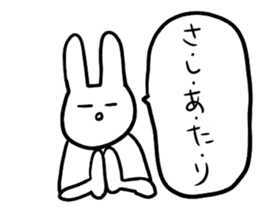 """Rabbit said, """" For the moment ."""" sticker #10036809"""