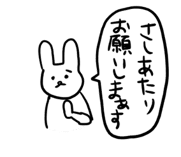 """Rabbit said, """" For the moment ."""" sticker #10036811"""