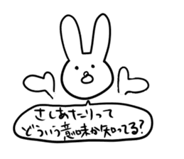 """Rabbit said, """" For the moment ."""" sticker #10036812"""