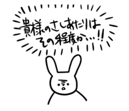 """Rabbit said, """" For the moment ."""" sticker #10036816"""