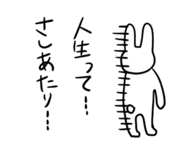 """Rabbit said, """" For the moment ."""" sticker #10036817"""