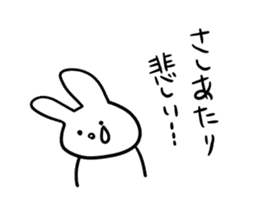 """Rabbit said, """" For the moment ."""" sticker #10036818"""