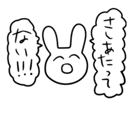 """Rabbit said, """" For the moment ."""" sticker #10036820"""