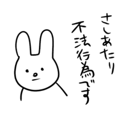 """Rabbit said, """" For the moment ."""" sticker #10036821"""