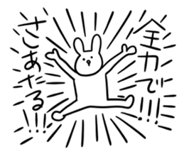 """Rabbit said, """" For the moment ."""" sticker #10036823"""