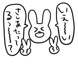 """Rabbit said, """" For the moment ."""" sticker #10036824"""