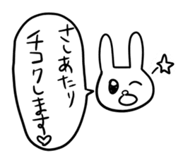 """Rabbit said, """" For the moment ."""" sticker #10036826"""