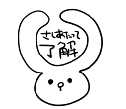 """Rabbit said, """" For the moment ."""" sticker #10036828"""
