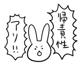 """Rabbit said, """" For the moment ."""" sticker #10036833"""