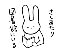 """Rabbit said, """" For the moment ."""" sticker #10036838"""