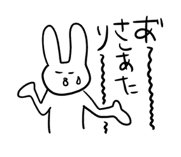 """Rabbit said, """" For the moment ."""" sticker #10036840"""