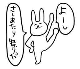 """Rabbit said, """" For the moment ."""" sticker #10036843"""