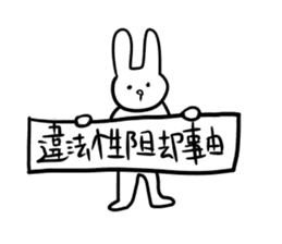 """Rabbit said, """" For the moment ."""" sticker #10036844"""