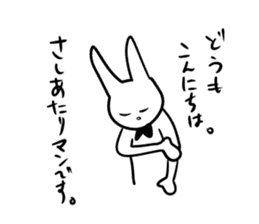 """Rabbit said, """" For the moment ."""" sticker #10036845"""
