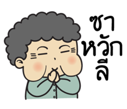 Chinese Grandma sticker #10046368