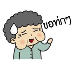 Chinese Grandma sticker #10046371