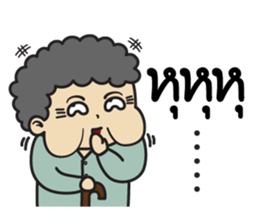 Chinese Grandma sticker #10046376