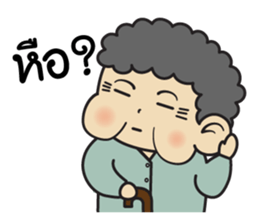 Chinese Grandma sticker #10046378
