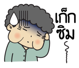 Chinese Grandma sticker #10046379