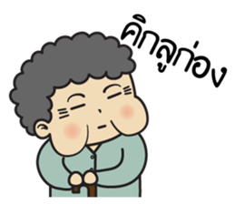 Chinese Grandma sticker #10046380