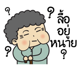 Chinese Grandma sticker #10046382