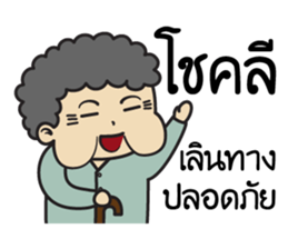 Chinese Grandma sticker #10046384