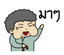 Chinese Grandma sticker #10046389