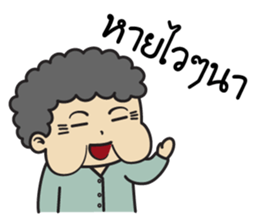 Chinese Grandma sticker #10046390