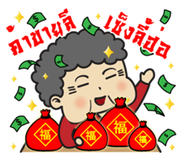 Chinese Grandma sticker #10046398