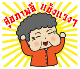 Chinese Grandma sticker #10046399