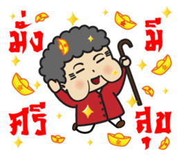Chinese Grandma sticker #10046400