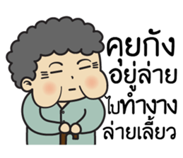 Chinese Grandma sticker #10046404