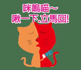 kissing sticker #10047849