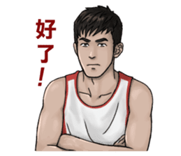 Handsome Sportsmen sticker #10049552