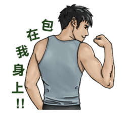 Handsome Sportsmen sticker #10049559