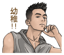 Handsome Sportsmen sticker #10049561