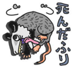 Death Manet skillful Opossum. sticker #10053892