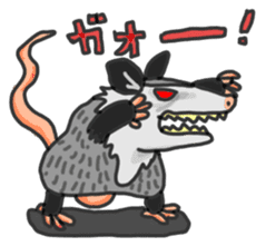 Death Manet skillful Opossum. sticker #10053907