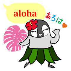 FUNNYBEGO & FRIENDS 14 for Aloha